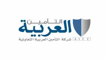 شركة التأمين العربية التعاونية