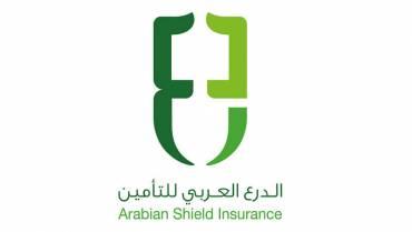 الدرع العربي للتأمين