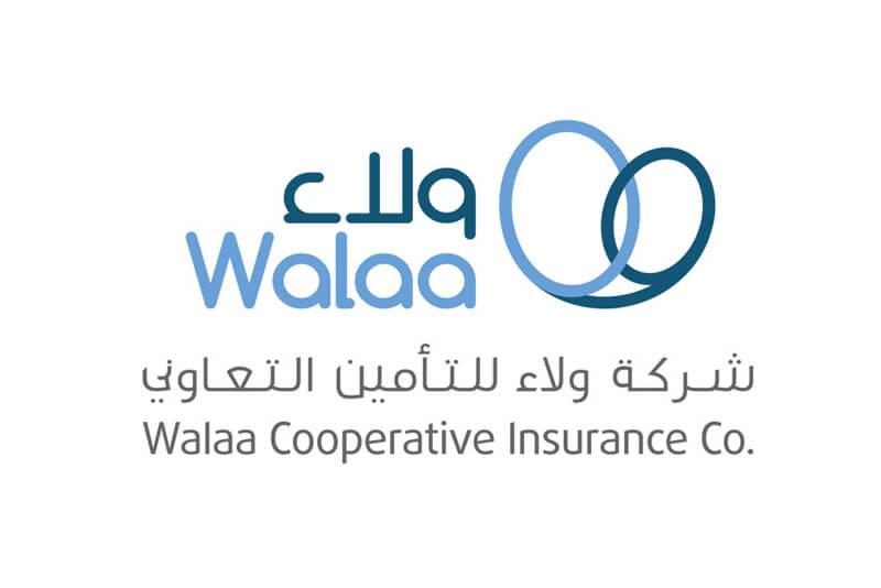 ولاء للتأمين التعاوني مستشفى تداوي العام