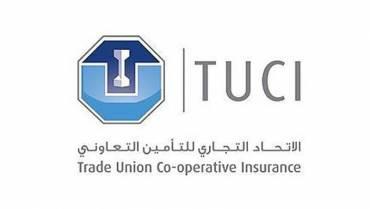 الأتحاد التجاري للتأمين التعاوني