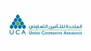 المتحدة للمأمين التعاوني