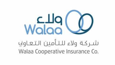 ولاء للتأمين التعاوني